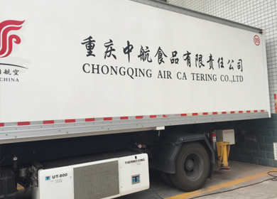 Aviation food vehicle project